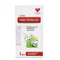 Liquido Superchistotelo, 1 ml