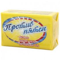 Jabón natural contra manchas, 200 g.