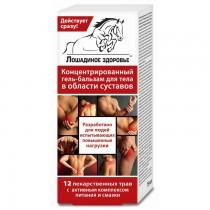 Crema de articulaciones , 75 ml.