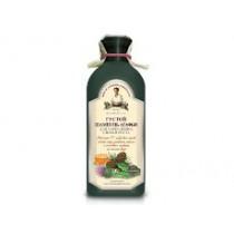RBA Champú espeso para cabello débil y delgado, 350 ml