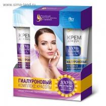 Complejo de belleza hialurónico. Crema facial + crema de manos