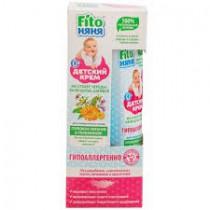 Crema de bebé Phyto Nanny, 45 ml