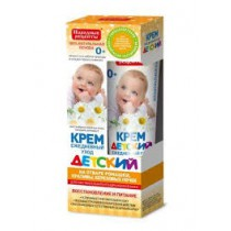 Crema de bebe, 45 ml