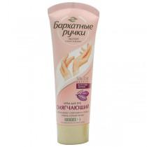 Crema de manos suavizante, 80 ml