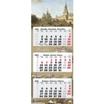 "Calendario de pared ""Moscu"" 2019 año"