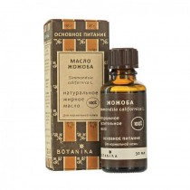 Aceite de jojoba 50 ml