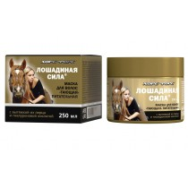 Fuerza de Caballos . Mascarilla para el cabello nutritiva, 250ml