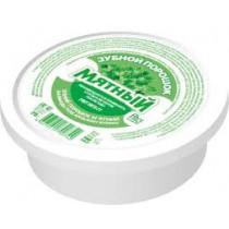 Polvo para dientes Menta, 140 g