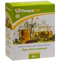 Bebida de té para el insomnio, 50 g
