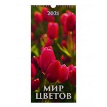 """Calendario de pared """"El mundo de flores"""" año 2021"""