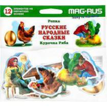 Teatro sobre imanes. Cuentos populares rusos Nabo, pollo Ryaba