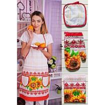 Juego de cocina (delantal, toalla, manopla, agarradera), Girasoles