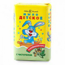 Jabón para bebés con Celedonia, 100 g