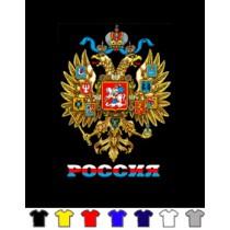 """Camiseta """"  Escudo de Rusia"""""""