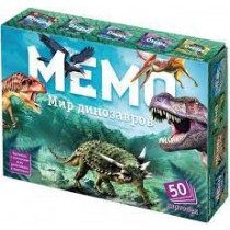 Juego de mesa Memo Dinosaur World, 50 cartas