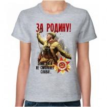Camiseta ¡Por la patria!