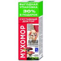 Crema de articulaciones MUKHOMOR crema corporal, 125 ml