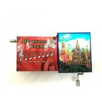 Caja de música, 5*6 cm