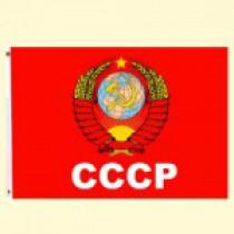 "Bandera ""СССР"", 90x150 cm"