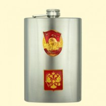 Petaca,  250 ml, de acero inoxidable, 9x14x2,5 cm