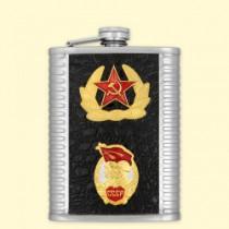 "Petaca ""Ejército + CCCP"" 240 ml, de acero inoxidable, 9,5x14x2,5 cm"
