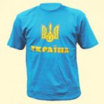 """Camiseta """"Ucrania"""""""