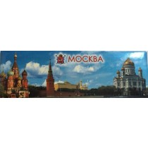 "Iman ""Moscú"""
