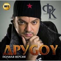 """ФИЛИПП КИРКОРОВ, MP3 """"ДРУGOY"""""""