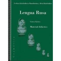 Lengua rusa. curso básico. Material didáctico
