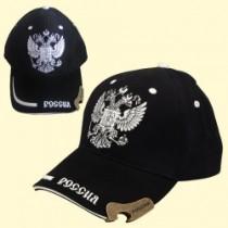 """Gorro """"Rusia"""" negro con abridor"""