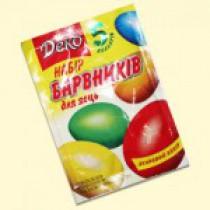 Colorantes para colorear huevos de Pascua, 15 g