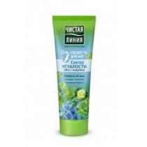 Crema-gel de frescura para los pies, 75 ml