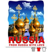 """Camiseta """"Desde Rusia con amor"""""""