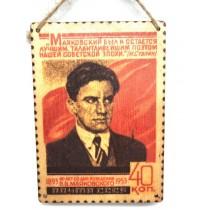 """Placas Retro Vintage """"Mayakovskiy"""""""