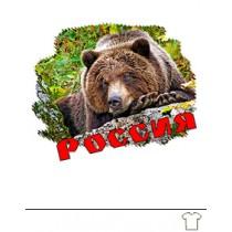 """Camiseta"""" Rusia"""""""