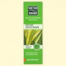 Crema de noche con aceite de germen de trigo, 40 ml