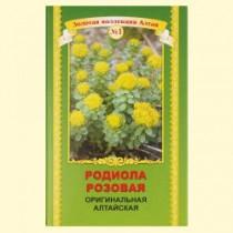 Rhodiola rosea, 50 g