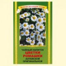 Flores de manzanilla, 50 g.