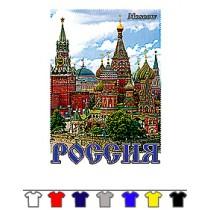 """Camiseta """"Rusia"""""""