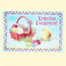 Mantelito de Pascua, 35*60 cm