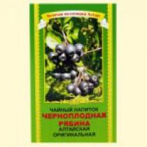 Aronia negro, 50 g.