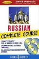 Russian complete course.Книга+3 CD.Русский комп