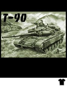 Футболка Т-90