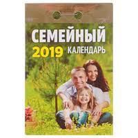 """Отрывной календарь """"Семейный"""" 2019 год"""