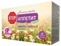 Чайный напиток Стоп Аппетит, 20 пакетиков