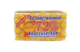 Мыло хозяйственное, 72% 150 g