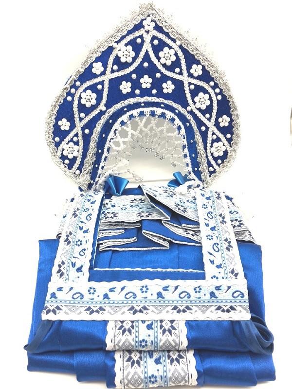 Русский национальный костюм + кокошник (цвет сине-белый)