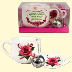 """Набор для неё """"Самая, самая"""", чашка 500 мл, Ситечко для чая и тарелочка для пакетика"""