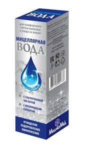 Мицеллярная вода, 250мл