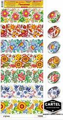 Пасхальные термоусадочные наклейки Цветочные росписи